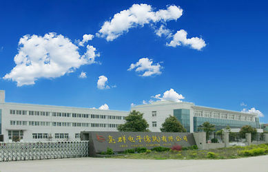 China Light Country(Changshu) Co.,Ltd